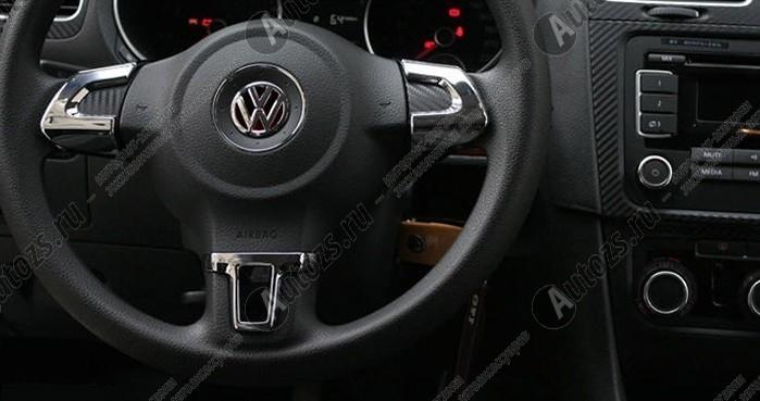 Купить со скидкой Декоративные накладки на рулевое колесо Volkswagen Polo 5 2009-2015 до рестайлинга хромированные