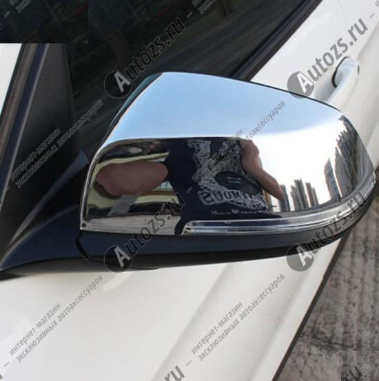 Накладки на зеркала заднего вида BMW X1 E84 2012-2015Хромированные накладки BMW X1<br>Использование накладок на зеркала придает автомобилю оригинальный и презентабельный вид, эффектно выделяя его из общего потока транспорта. Кроме того, плавные изгибы накладок повышают обтекаемость и улучшают аэро...<br>