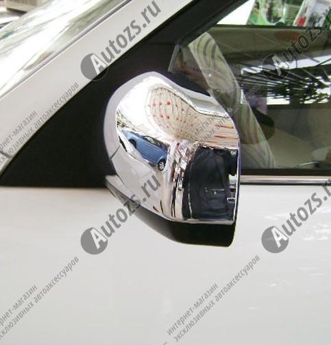Накладки на зеркала заднего вида Chery Tiggo (T11) FL 2012-2015Хром накладки на зеркала<br>Использование накладок на зеркала придает автомобилю оригинальный и презентабельный вид, эффектно выделяя его из общего потока транспорта. Кроме того, плавные изгибы накладок повышают обтекаемость и улучшают аэро...<br>