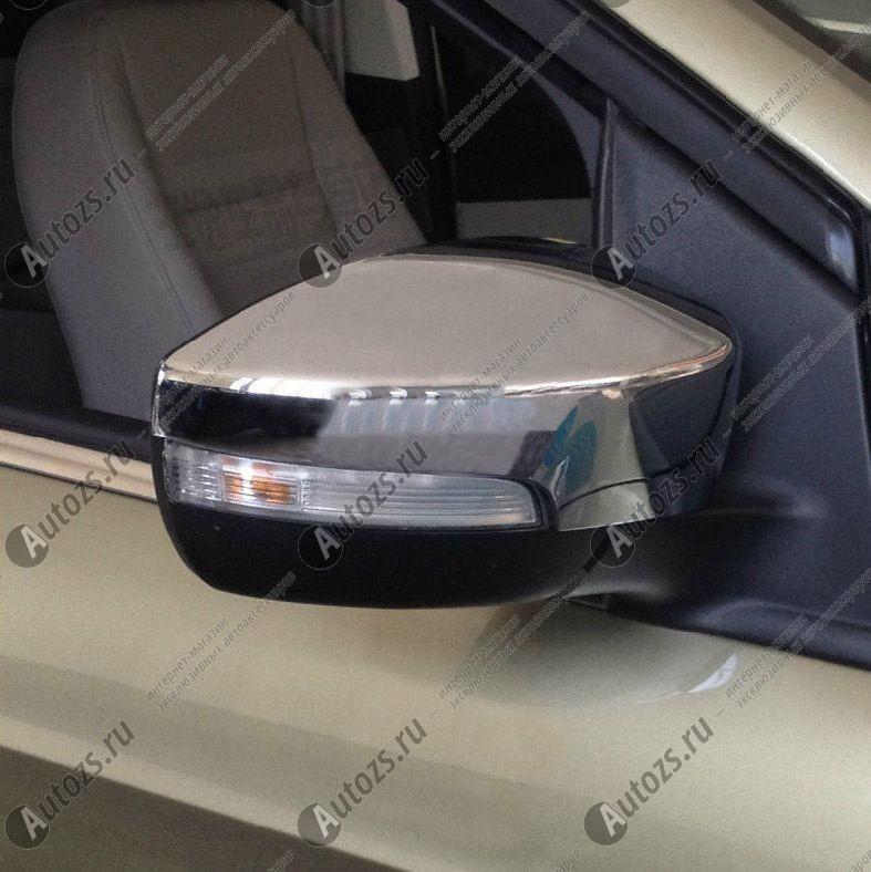Накладки на зеркала заднего вида Ford Kuga 2 2013+Хромированные накладки Ford Kuga<br>Использование накладок на зеркала придает автомобилю оригинальный и презентабельный вид, эффектно выделяя его из общего потока транспорта. Кроме того, плавные изгибы накладок повышают обтекаемость и улучшают аэро...<br>