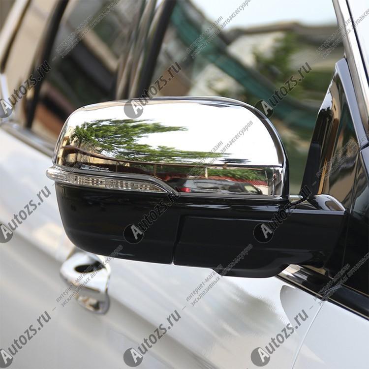 Накладки на зеркала заднего вида Ford Edge 2 2015+