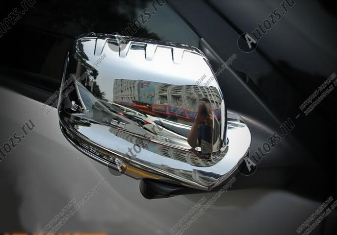 Купить со скидкой Накладки на зеркала заднего вида Ford Explorer 5 2011+ C