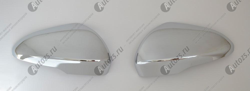 Накладки на зеркала заднего вида Ford Mondeo 2015+Хромированные накладки Ford Mondeo<br>Использование накладок на зеркала придает автомобилю оригинальный и презентабельный вид, эффектно выделяя его из общего потока транспорта. Кроме того, плавные изгибы накладок повышают обтекаемость и улучшают аэро...<br>