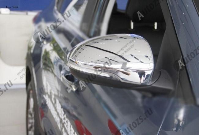 Накладки на зеркала заднего вида Hyundai Tucson 3 2015+Хромированные накладки Hyundai Tucson 3 2015+<br>Использование накладок на зеркала придает автомобилю оригинальный и презентабельный вид, эффектно выделяя его из общего потока транспорта. Кроме того, плавные изгибы накладок повышают обтекаемость и улучшают аэро...<br>