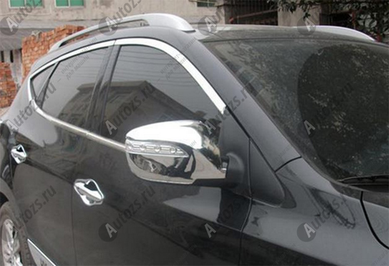 Накладки на зеркала заднего вида Hyundai ix35 2010-2013Хромированные накладки Hyundai ix35<br>Использование накладок на зеркала придает автомобилю оригинальный и презентабельный вид, эффектно выделяя его из общего потока транспорта. Кроме того, плавные изгибы накладок повышают обтекаемость и улучшают аэро...<br>