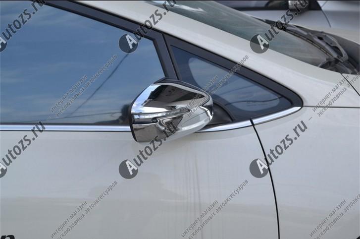Накладки на зеркала заднего вида Kia Cerato 3 2013+Хромированные накладки KIA Cerato<br>Использование накладок на зеркала придает автомобилю оригинальный и презентабельный вид, эффектно выделяя его из общего потока транспорта. Кроме того, плавные изгибы накладок повышают обтекаемость и улучшают аэро...<br>