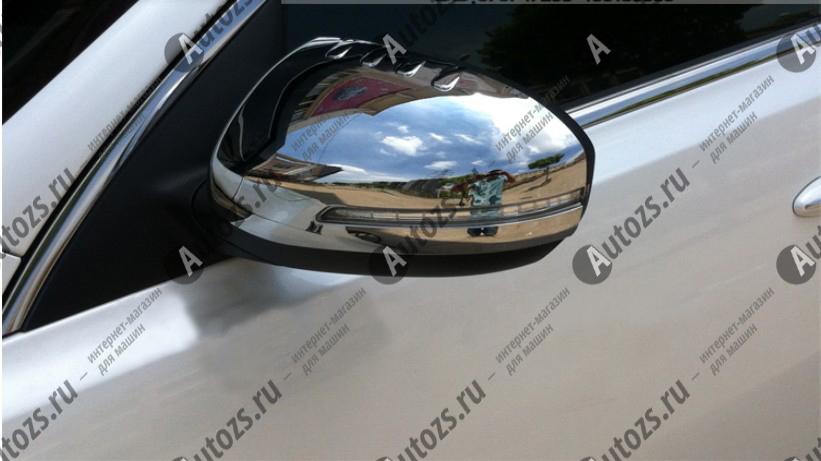 Накладки на зеркала заднего вида Kia Optima 3 2010-2015Хромированные накладки KIA Optima<br>Установка накладок на фары является популярным среди автолюбителей способом внешнего тюнинга автомобилей. Стильные и надежные аксессуары не только служат оригинальными декоративными элементами дизайна, но и выпо...<br>
