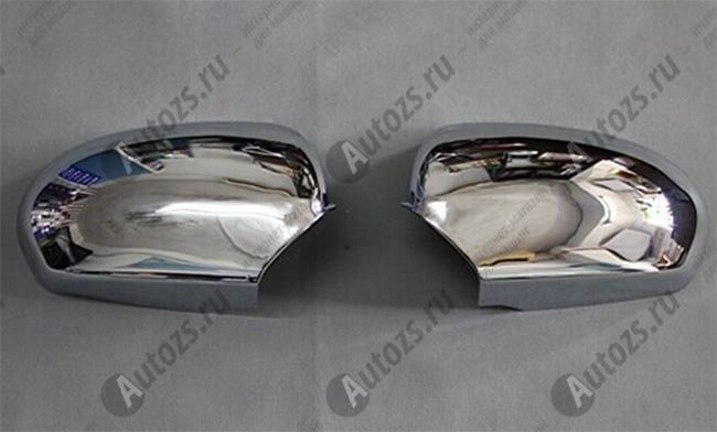 Накладки на зеркала заднего вида Kia Rio 3 2011+ без фонарейХромированные накладки Kia Rio<br>Использование накладок на зеркала придает автомобилю оригинальный и презентабельный вид, эффектно выделяя его из общего потока транспорта. Кроме того, плавные изгибы накладок повышают обтекаемость и улучшают аэро...<br>