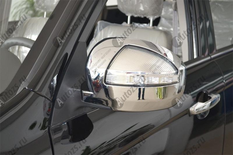 Накладки на зеркала заднего вида Lifan X60 2012+
