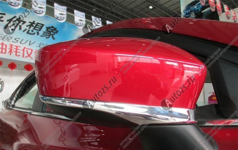 Накладки на зеркала заднего вида Mazda 3 BM 2013+ BХромированные накладки Mazda 3 <br>Использование накладок на зеркала придает автомобилю оригинальный и презентабельный вид, эффектно выделяя его из общего потока транспорта. Кроме того, плавные изгибы накладок повышают обтекаемость и улучшают аэро...<br>