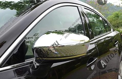 Накладки на зеркала заднего вида Mazda 6 GJ 2012+Хромированные накладки Mazda 6<br>Использование накладок на зеркала придает автомобилю оригинальный и презентабельный вид, эффектно выделяя его из общего потока транспорта. Кроме того, плавные изгибы накладок повышают обтекаемость и улучшают аэро...<br>