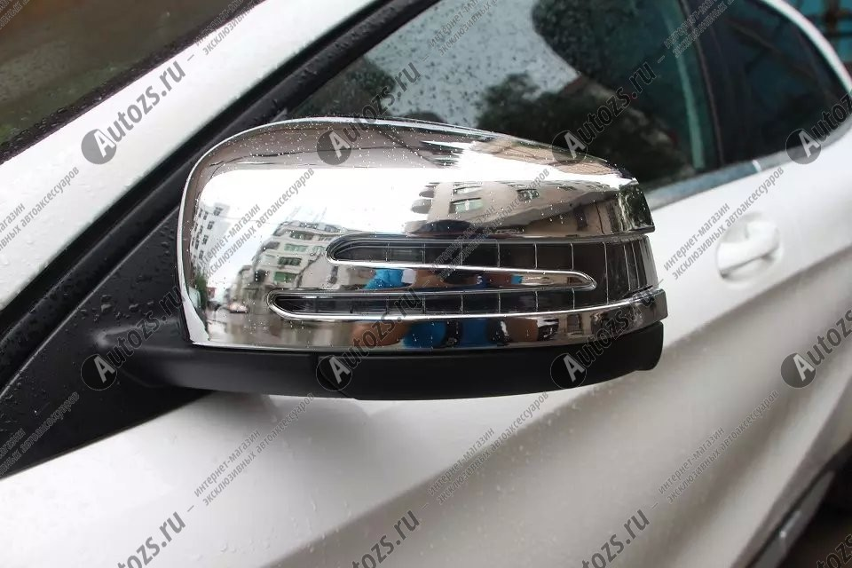 Накладки на зеркала заднего вида Mercedes-Benz GLA-class X156 2014+Хром накладки на зеркала<br>Использование накладок на зеркала придает автомобилю оригинальный и презентабельный вид, эффектно выделяя его из общего потока транспорта. Кроме того, плавные изгибы накладок повышают обтекаемость и улучшают аэро...<br>