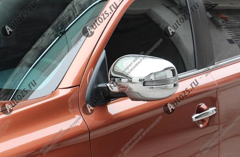 Накладки на зеркала заднего вида Mitsubishi Outlander 3 2012-2016 c повторителями поворотовХромированные накладки Mitsubishi Outlander<br>Использование накладок на зеркала придает автомобилю оригинальный и презентабельный вид, эффектно выделяя его из общего потока транспорта. Кроме того, плавные изгибы накладок повышают обтекаемость и улучшают аэро...<br>