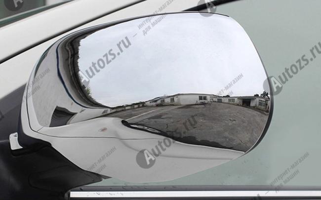 Накладки на зеркала заднего вида Mitsubishi Outlander 3 2012-2016 без повторителей поворотовХромированные накладки Mitsubishi Outlander<br>Использование накладок на зеркала придает автомобилю оригинальный и презентабельный вид, эффектно выделяя его из общего потока транспорта. Кроме того, плавные изгибы накладок повышают обтекаемость и улучшают аэро...<br>