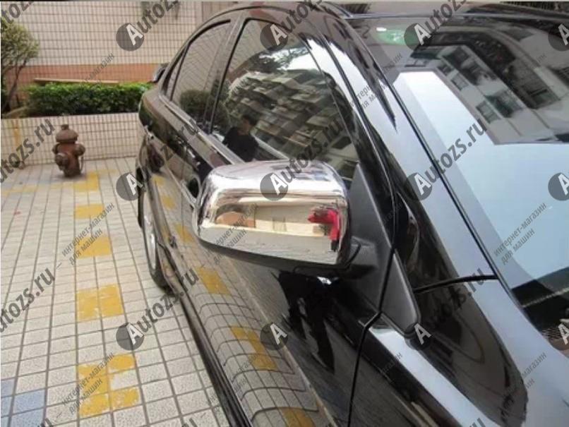 Накладки на зеркала заднего вида Mitsubishi Lancer 10 2007-2015Хромированные накладки Mitsubishi Lancer<br>Использование накладок на зеркала придает автомобилю оригинальный и презентабельный вид, эффектно выделяя его из общего потока транспорта. Кроме того, плавные изгибы накладок повышают обтекаемость и улучшают аэро...<br>