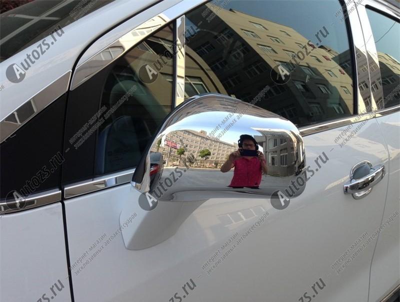 Накладки на зеркала заднего вида Opel Mokka 1 2012+ AХром накладки на зеркала<br>Использование накладок на зеркала придает автомобилю оригинальный и презентабельный вид, эффектно выделяя его из общего потока транспорта. Кроме того, плавные изгибы накладок повышают обтекаемость и улучшают аэро...<br>