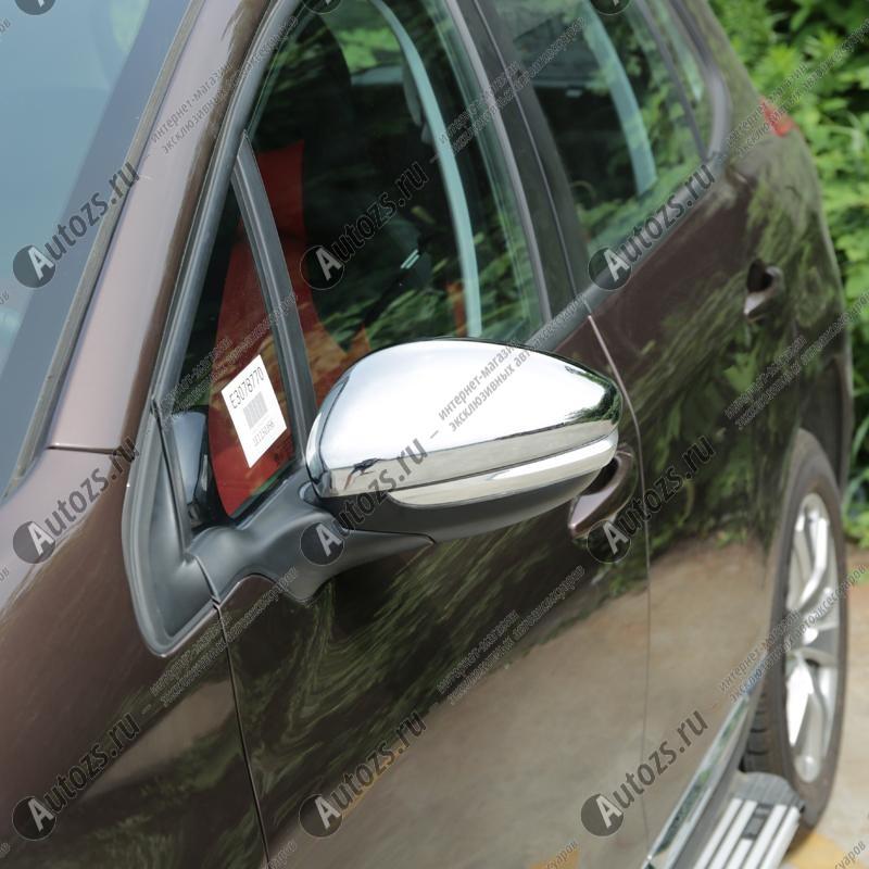 Купить Накладки на зеркала заднего вида Peugeot 2008 2014+