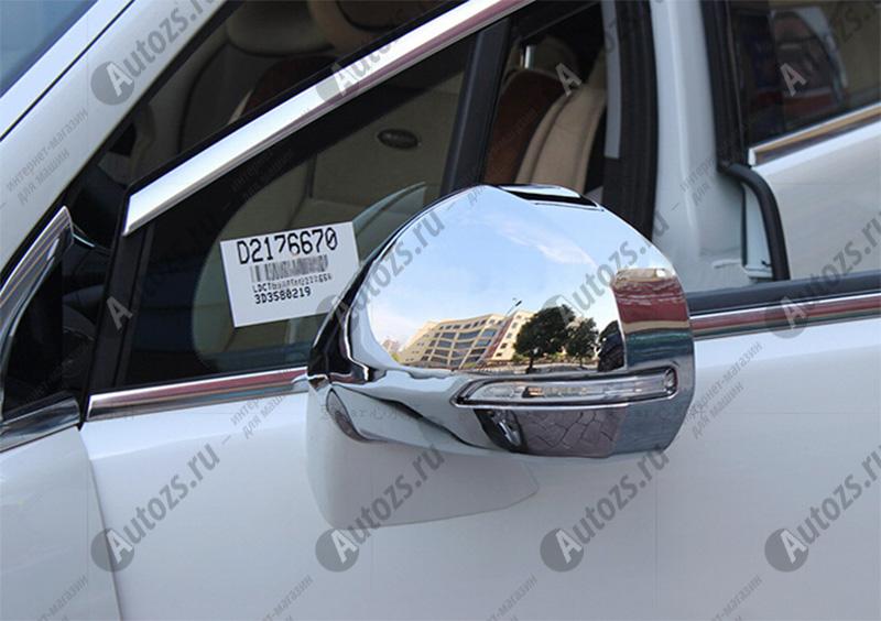 Накладки на зеркала заднего вида Peugeot 3008 2014+