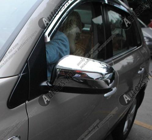 Накладки на зеркала заднего вида Renault Koleos 1 2008-2011Хром накладки на зеркала<br>Использование накладок на зеркала придает автомобилю оригинальный и презентабельный вид, эффектно выделяя его из общего потока транспорта. Кроме того, плавные изгибы накладок повышают обтекаемость и улучшают аэро...<br>
