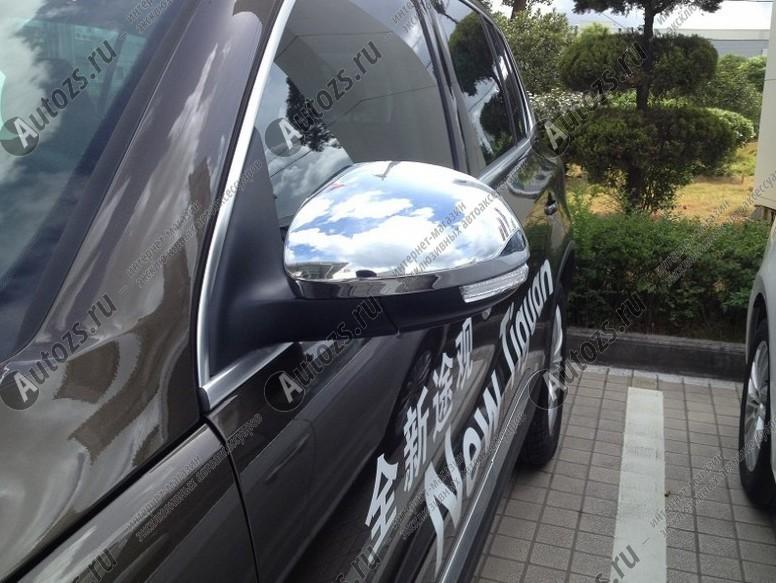 Накладки на зеркала заднего вида Skoda Yeti 2009-2015Хром накладки на зеркала<br>Использование накладок на зеркала придает автомобилю оригинальный и презентабельный вид, эффектно выделяя его из общего потока транспорта. Кроме того, плавные изгибы накладок повышают обтекаемость и улучшают аэро...<br>
