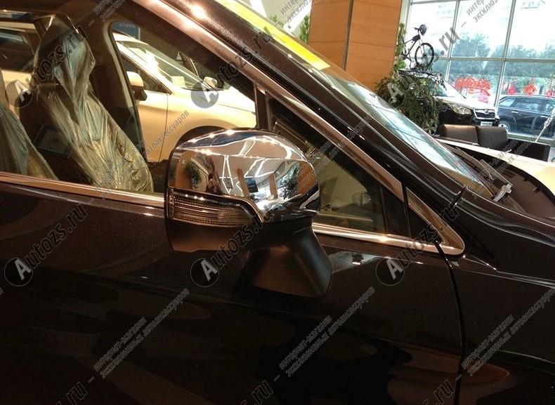 Накладки на зеркала заднего вида Subaru Outback 5 2015+ AНакладки на Subaru Outback 5 2015+<br>Использование накладок на зеркала придает автомобилю оригинальный и презентабельный вид, эффектно выделяя его из общего потока транспорта. Кроме того, плавные изгибы накладок повышают обтекаемость и улучшают аэро...<br>