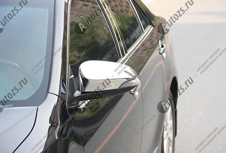 Накладки на зеркала заднего вида Toyota Camry XV50 2011+