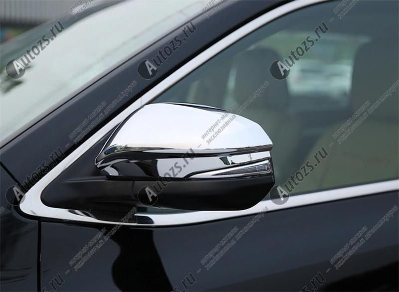 Купить Накладки на зеркала заднего вида Toyota Highlander 3 2014+ A