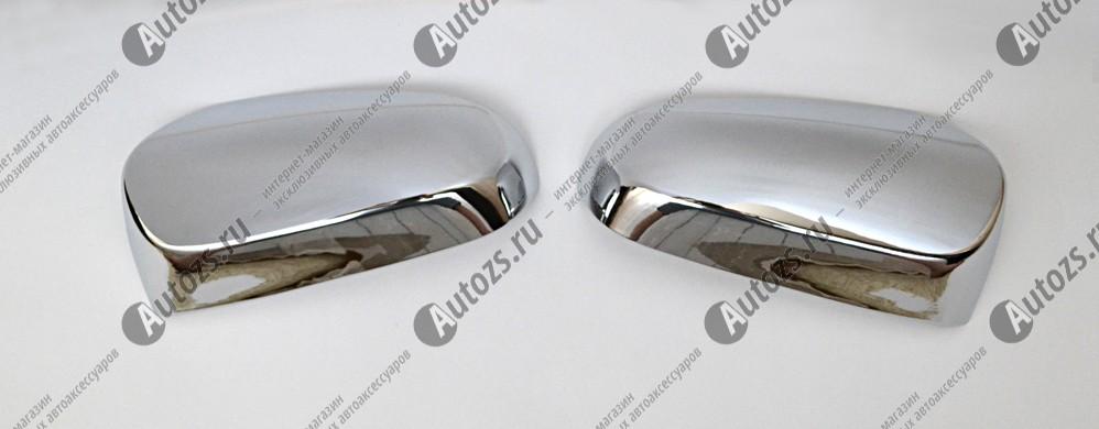 Накладки на зеркала заднего вида Toyota Vios 2014+Хромированные накладки Toyota Vios<br>Использование накладок на зеркала придает автомобилю оригинальный и презентабельный вид, эффектно выделяя его из общего потока транспорта. Кроме того, плавные изгибы накладок повышают обтекаемость и улучшают аэро...<br>
