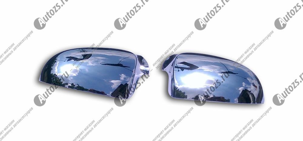 Купить со скидкой Накладки на зеркала заднего вида Volkswagen Passat B6 2005-2011