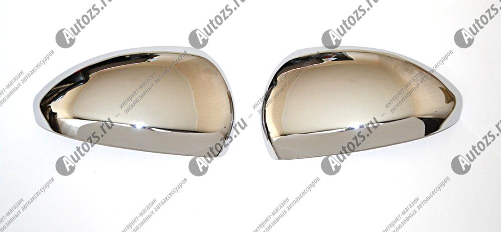 Накладки на зеркала заднего вида Chevrolet Cruze 1 2009-2015 AХромированные накладки Chevrolet Cruze<br>Использование накладок на зеркала придает автомобилю оригинальный и презентабельный вид, эффектно выделяя его из общего потока транспорта. Кроме того, плавные изгибы накладок повышают обтекаемость и улучшают аэро...<br>