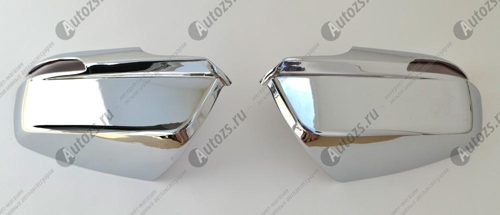 Накладки на зеркала заднего вида Chevrolet Malibu 8 2012-2015Хромированные накладки Chevrolet Malibu<br>Использование накладок на зеркала придает автомобилю оригинальный и презентабельный вид, эффектно выделяя его из общего потока транспорта. Кроме того, плавные изгибы накладок повышают обтекаемость и улучшают аэро...<br>
