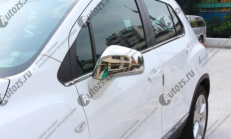 Накладки на зеркала заднего вида Chevrolet Tracker 2 2015+