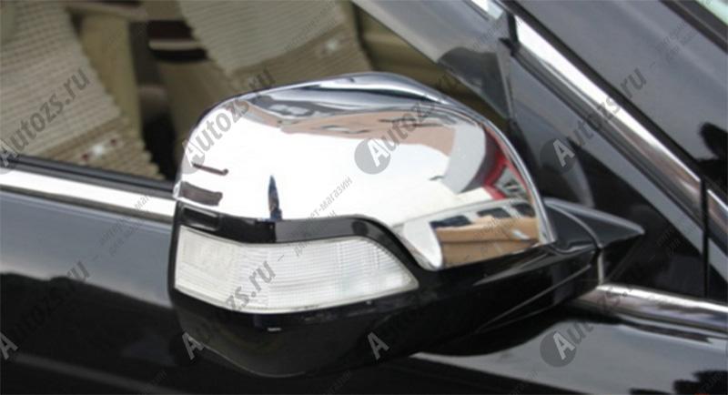 Накладки на зеркала заднего вида Honda CR-V 2007-2010Хромированные накладки Honda CR-V<br>Использование накладок на зеркала придает автомобилю оригинальный и презентабельный вид, эффектно выделяя его из общего потока транспорта. Кроме того, плавные изгибы накладок повышают обтекаемость и улучшают аэро...<br>