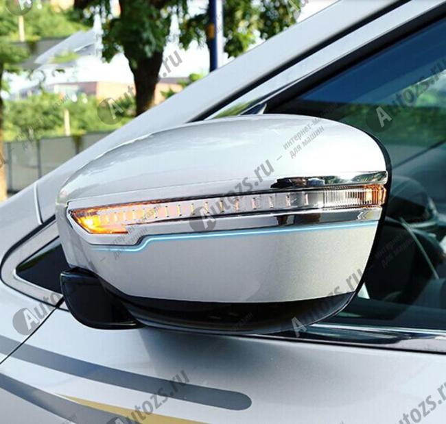 Накладки на зеркала заднего вида Nissan Qashqai J11 2013-2016 AХромированные накладки Nissan Qashqai J11 2013-2016<br>Использование накладок на зеркала придает автомобилю оригинальный и презентабельный вид, эффектно выделяя его из общего потока транспорта. Кроме того, плавные изгибы накладок повышают обтекаемость и улучшают аэро...<br>