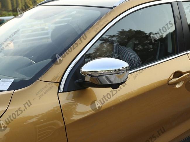 Накладки на зеркала заднего вида Nissan Qashqai J11 2013-2016 B