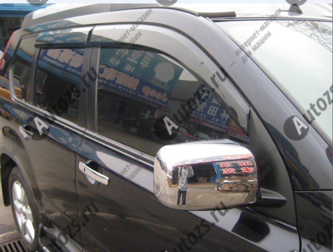 Накладки на зеркала заднего вида Nissan X-Trail T31 2007-2015 A