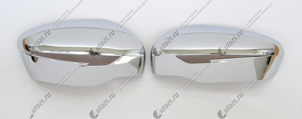 Накладки на зеркала заднего вида Nissan X-Trail T32 2015+Хромированные накладки Nissan X-Trail T32 2015+<br>Использование накладок на зеркала придает автомобилю оригинальный и презентабельный вид, эффектно выделяя его из общего потока транспорта. Кроме того, плавные изгибы накладок повышают обтекаемость и улучшают аэро...<br>