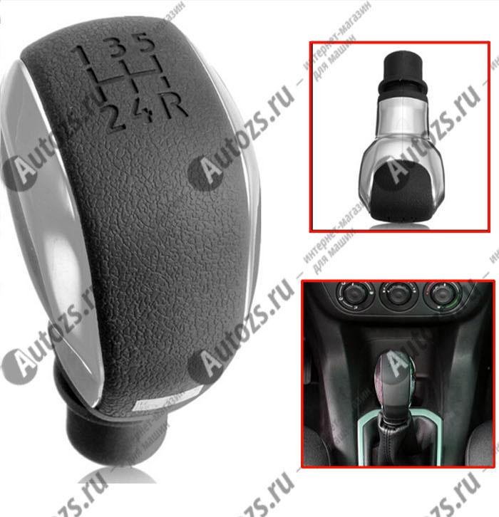 Купить Рукоятка для КПП Peugeot 106, 206, 306, 406, 107, 307, 407, 301, 308, 2008, 3008